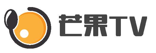 2021芒果TV会员共享-最新免费芒果VIP会员账号共享「每天更新」